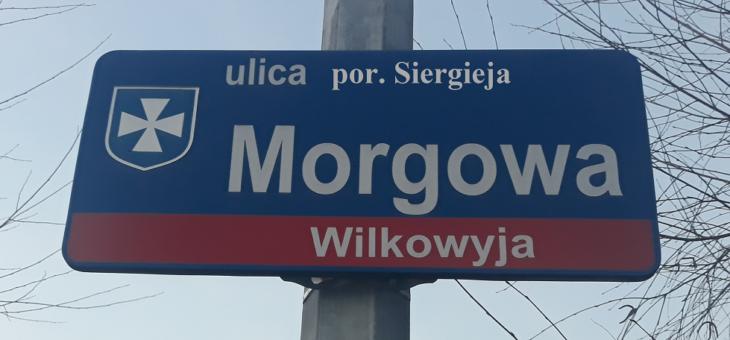 Już jest prawidłowa nazwa – ul. por. Siergieja Morgowa